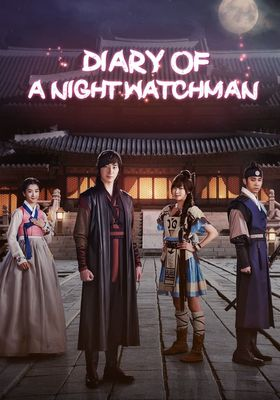 The Night Watchman's Poster