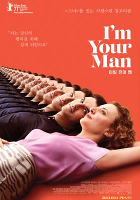 I Am Your Man's Poster