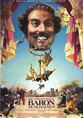 바론의 대모험의 포스터