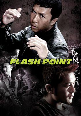 『導火線 FLASH POINT』のポスター