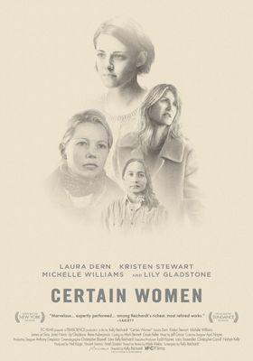 어떤 여자들의 포스터