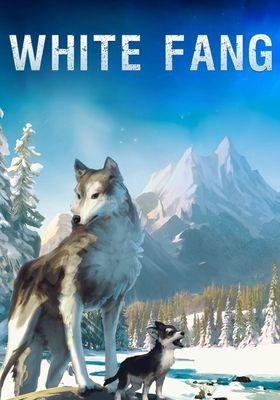『ホワイト・ファング ~アラスカの白い牙~』のポスター
