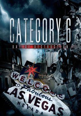 『壊滅暴風圏 カテゴリー6』のポスター