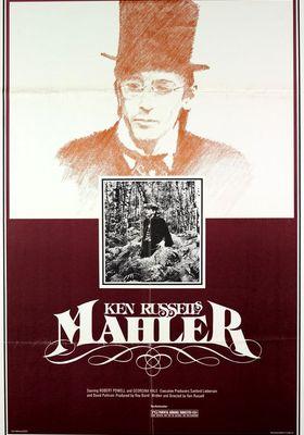말러의 포스터