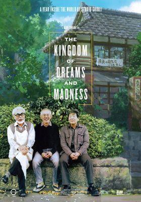 『夢と狂気の王国』のポスター