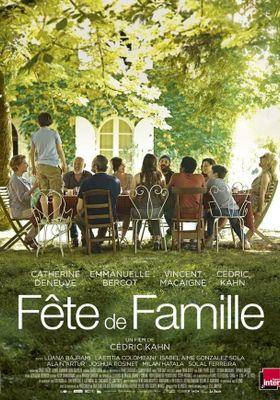 『ハッピー・バースデー 家族のいる時間』のポスター