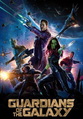 『ガーディアンズ・オブ・ギャラクシー』のポスター