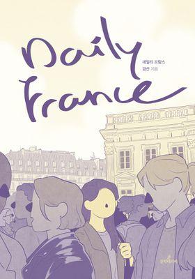 데일리 프랑스's Poster