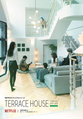 Terrace House: Tokyo 2019-2020 's Poster