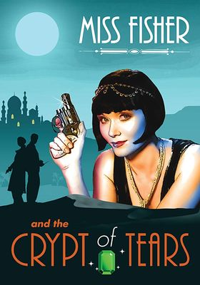 『Miss Fisher and the Crypt of Tears(原題)』のポスター