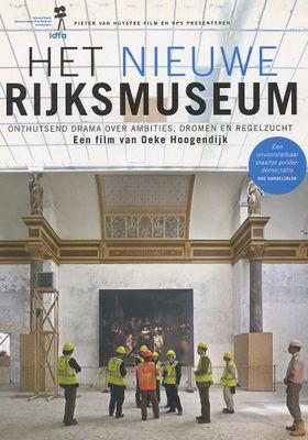 레이크스 박물관의 새 단장의 포스터