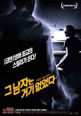 『バーバー』のポスター