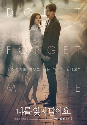 Remember You's Poster