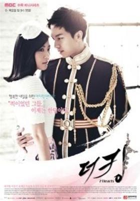 『キング ~Two Hearts』のポスター