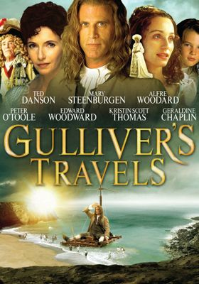 걸리버 여행기의 포스터