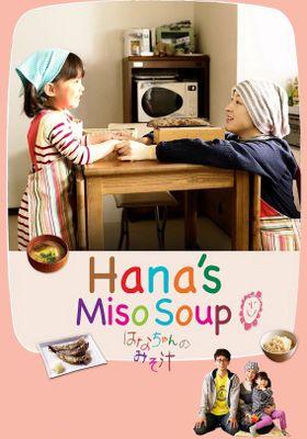 Hana's Miso Soup's Poster