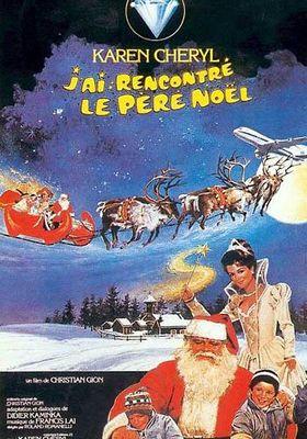 히어 컴스 산타 클로스의 포스터