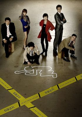 Life Special Investigation Team 's Poster