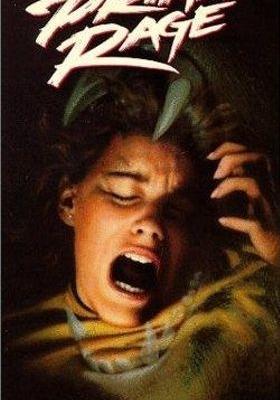 광란증후군의 포스터