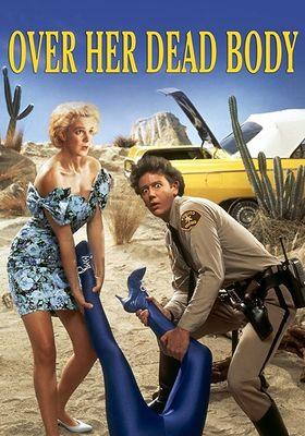 진짜 죽을 뻔한 여자의 포스터