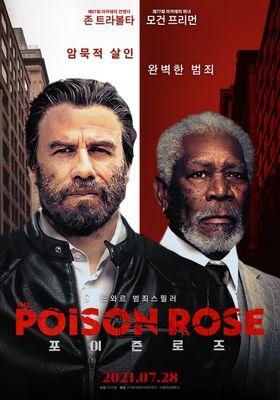 포이즌 로즈의 포스터