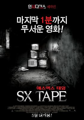 Sx_Tape's Poster
