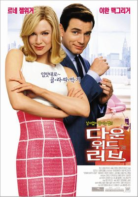 Down with Love's Poster