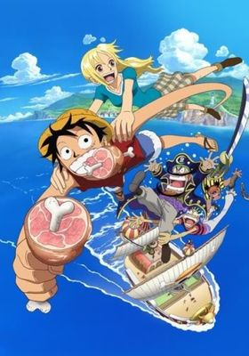 One Piece: Romance Dawn Story's Poster