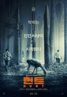 『ザ・ハント』のポスター