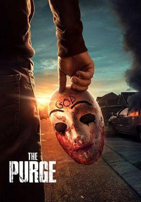 『パージ シーズン2』のポスター