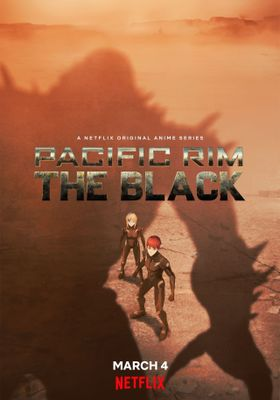 『パシフィック・リム: 暗黒の大陸』のポスター