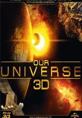 아워 유니버스 3D의 포스터