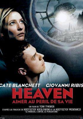 헤븐의 포스터