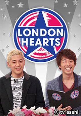 『ロンドンハーツ』のポスター