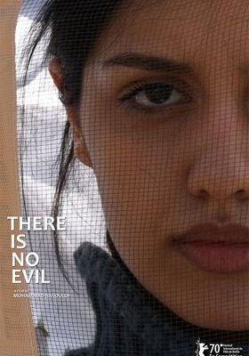 『悪は存在せず』のポスター