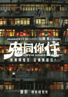 COFFIN HOMES's Poster