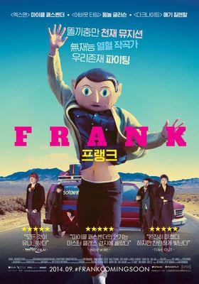 『FRANK フランク』のポスター