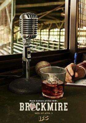 브록마이어 시즌 1의 포스터