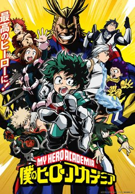 My Hero Academia Season 1's Poster