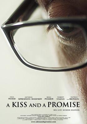 키스와 약속의 포스터