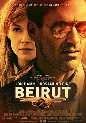『ベイルート』のポスター