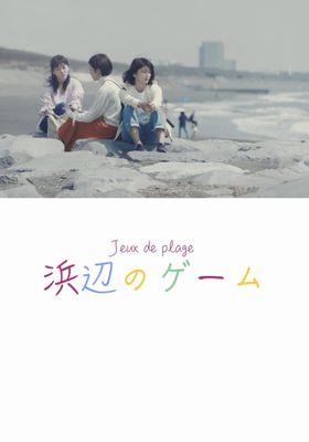 Jeux de plage's Poster