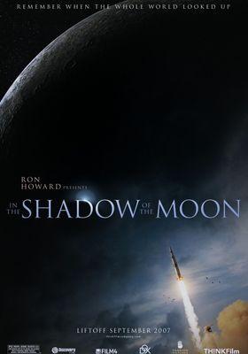 달의 그늘에서의 포스터
