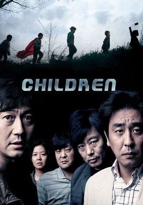 Children...'s Poster