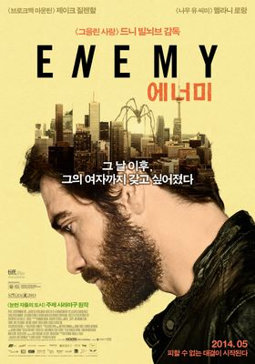 에너미의 포스터