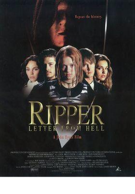 리퍼의 포스터