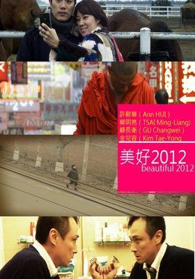 Beautiful 2012's Poster