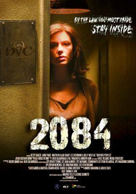 2084의 포스터