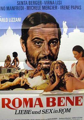 로마 베네의 포스터