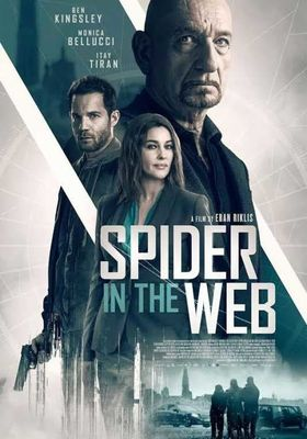 『Spider in the Web (原題)』のポスター